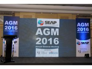 Annual General Meeting 2016-1 (1)